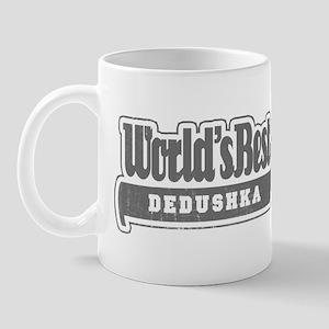 WB Grandpa [Russian] Mug